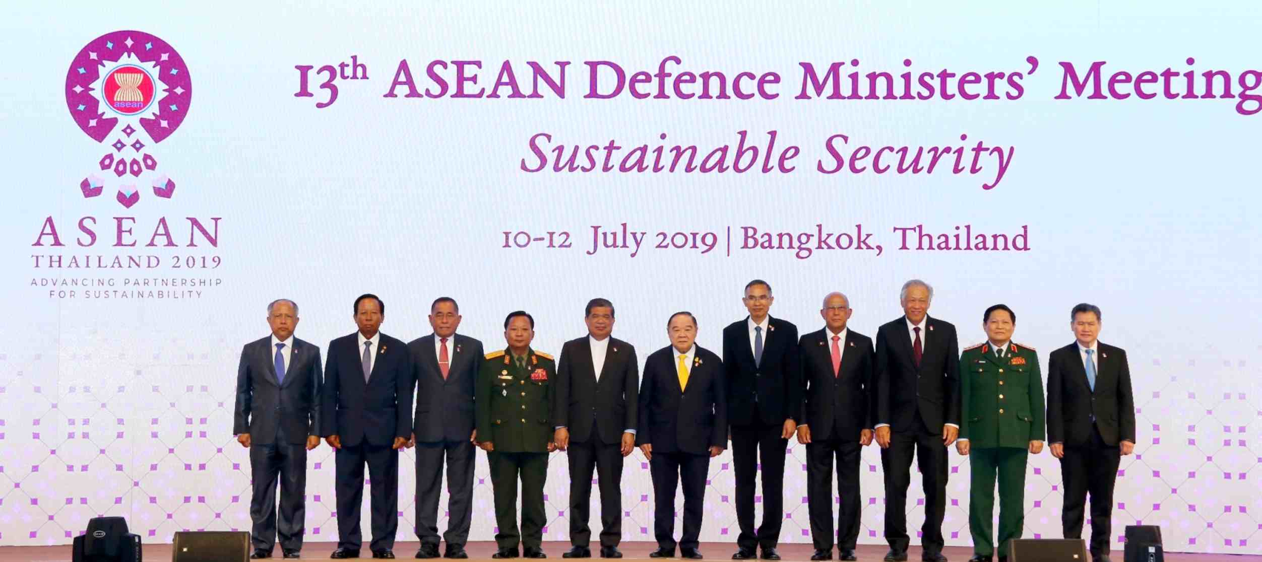 ADMM (Defense Ministers Meeting)