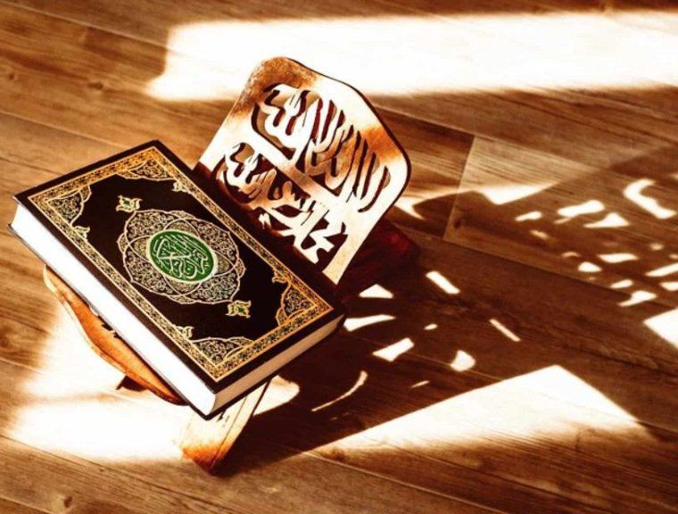 Ayat Al – Qur'an Mengenai Ilmu