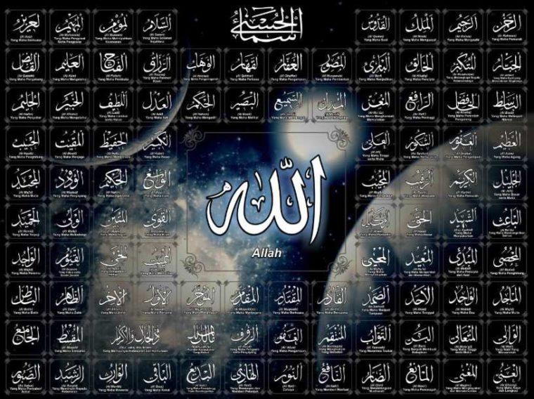 Daftar 99 Asmaul Husna