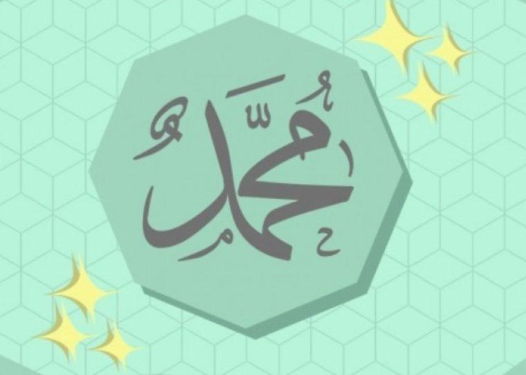 Sifat Nabi Muhammad yang Tidak Dimiliki oleh Umat Manusia