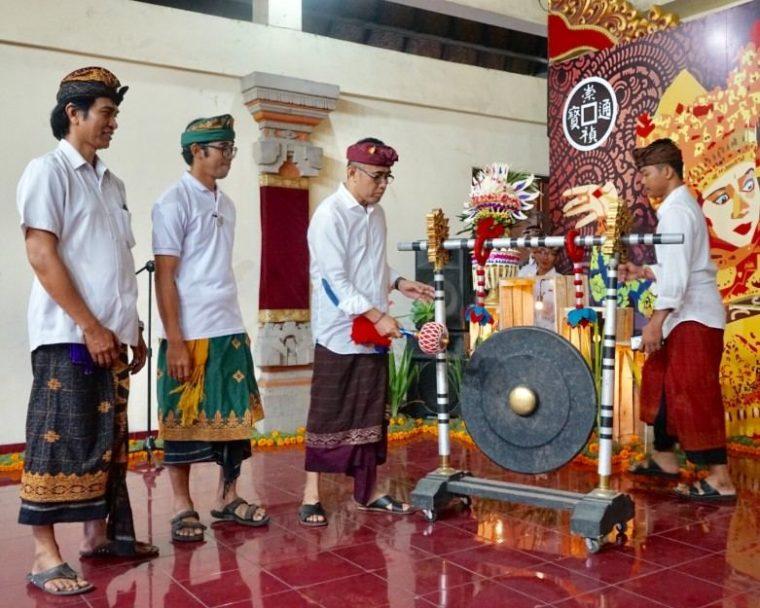 Gong Bali