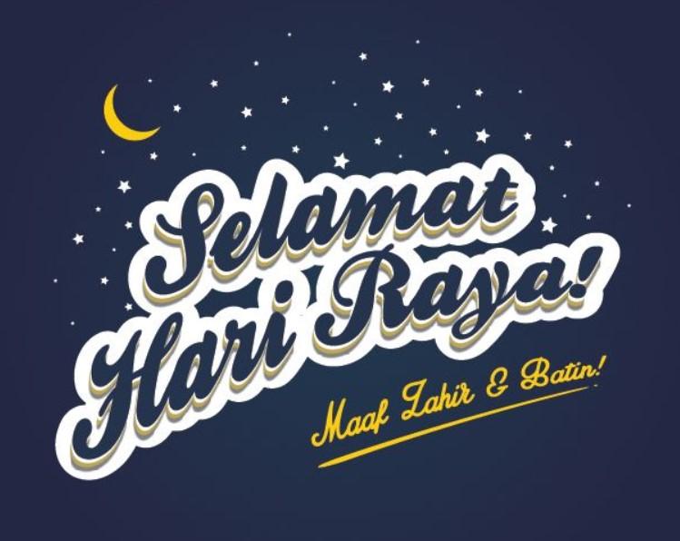Typografi Islami