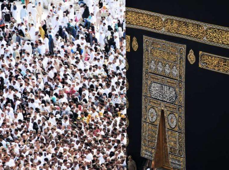 Pengertian Haji dan Umroh