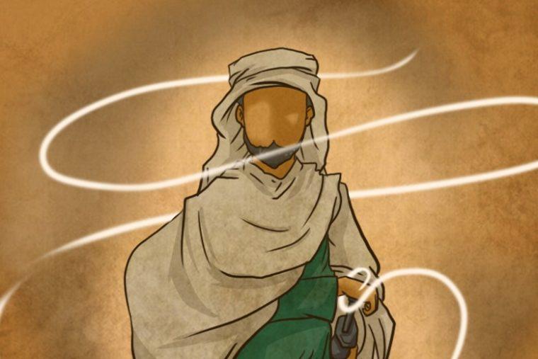 Pengertian Nabi dan Rasul