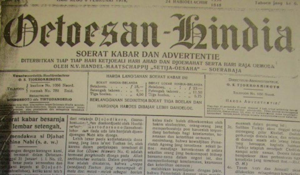 pers Jaman Penjajahan Belanda