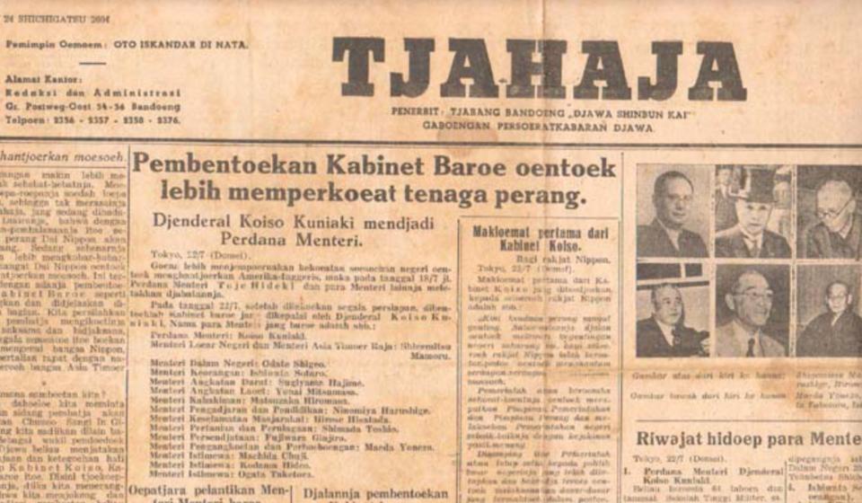 pers Jaman Penjajahan Jepang