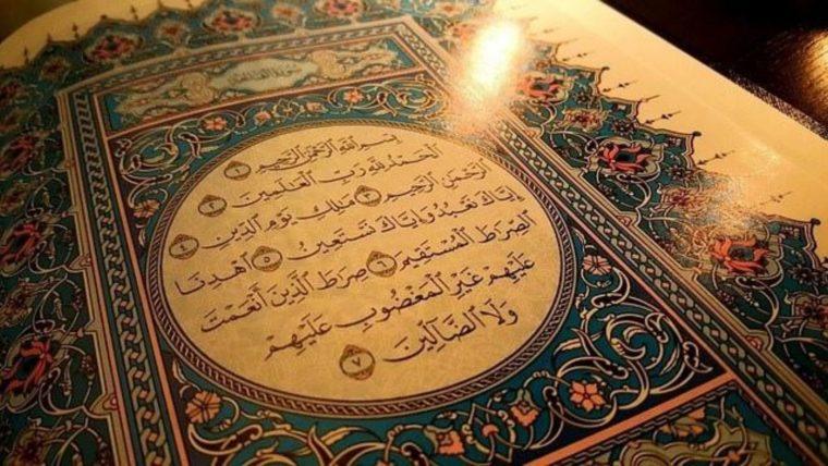 Foto Bacaan Surah Al Fatihah