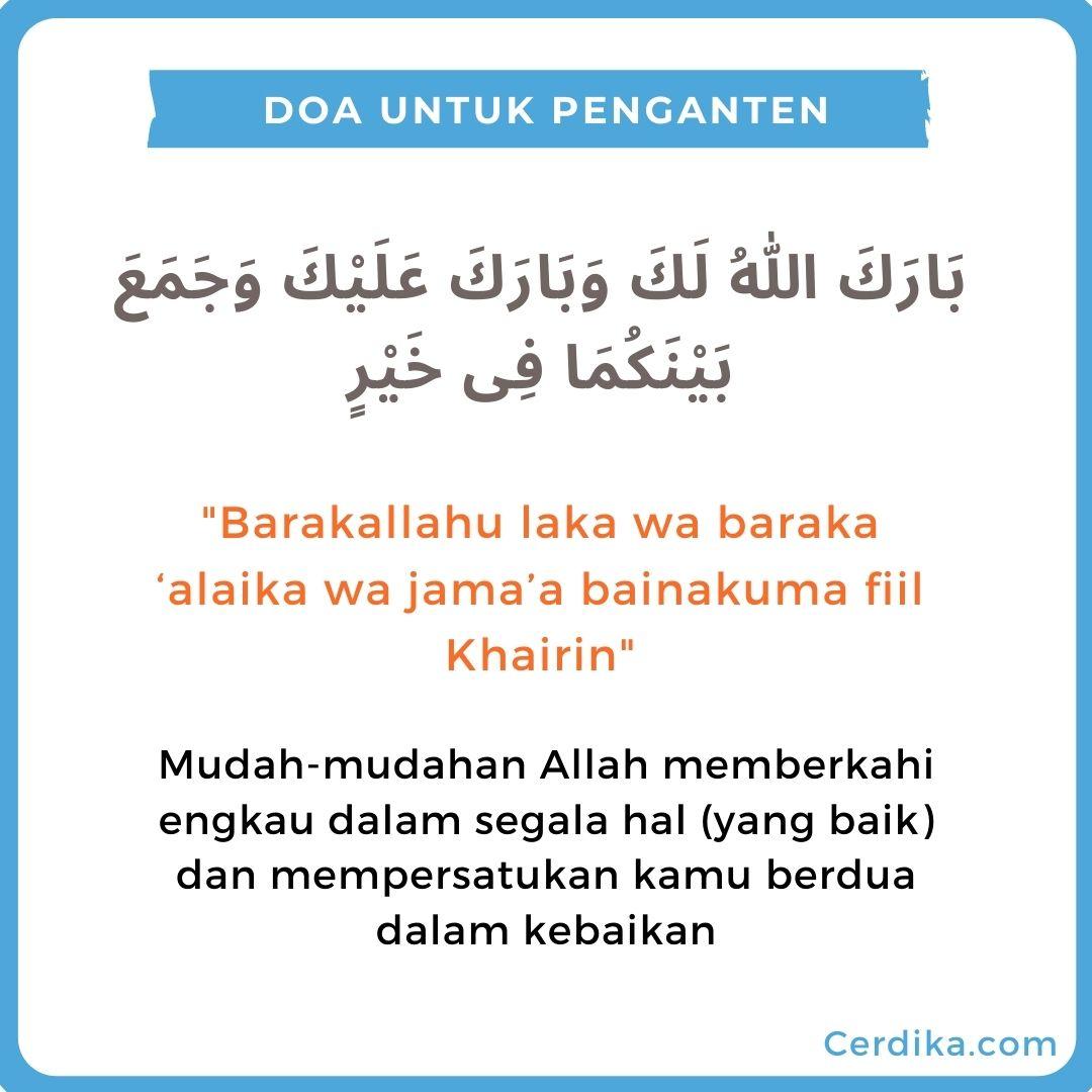 Gambar Doa Untuk Penganten