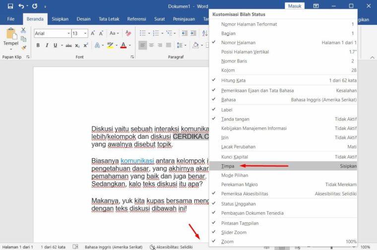 Cara ke-1 Add Text pada Microsoft Word