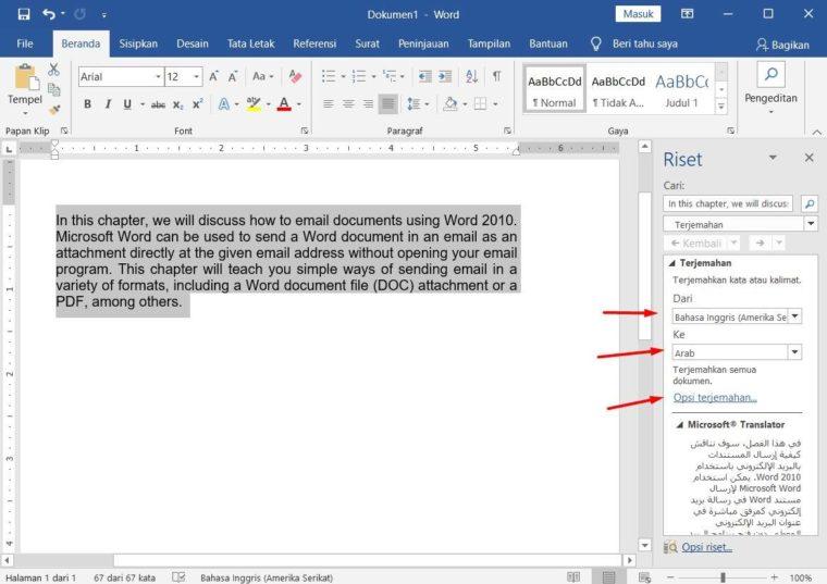 Cara ke-4 Translate Dokumen di Microsoft Word
