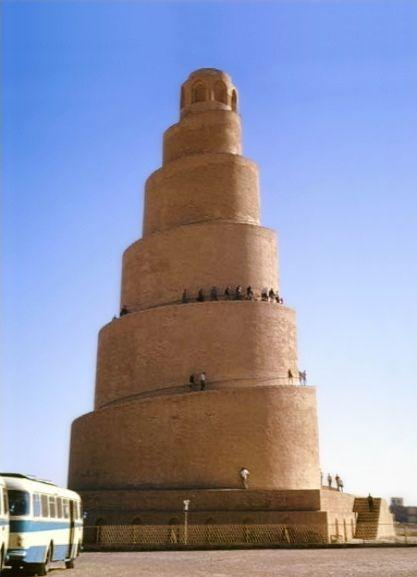Contoh-Arsitektur-Islam-Masjid-Agung-Samarra