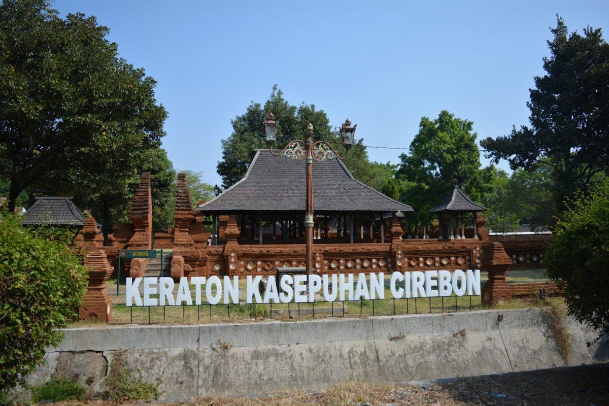 Gambar Kerajaan Cirebonn