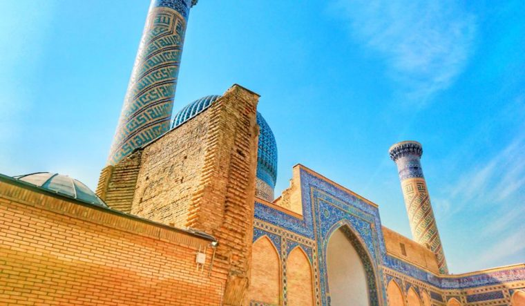 Seni Arsitektur Islam