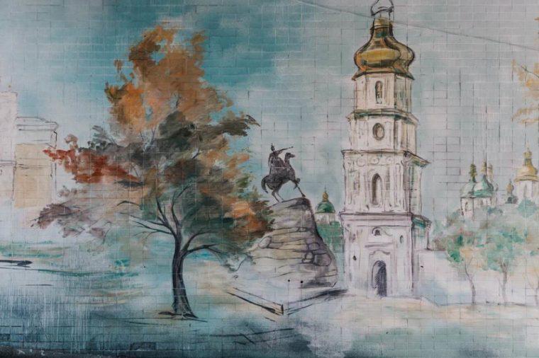 Gambar Thumbnail Seni Rupa 2 Dimensi