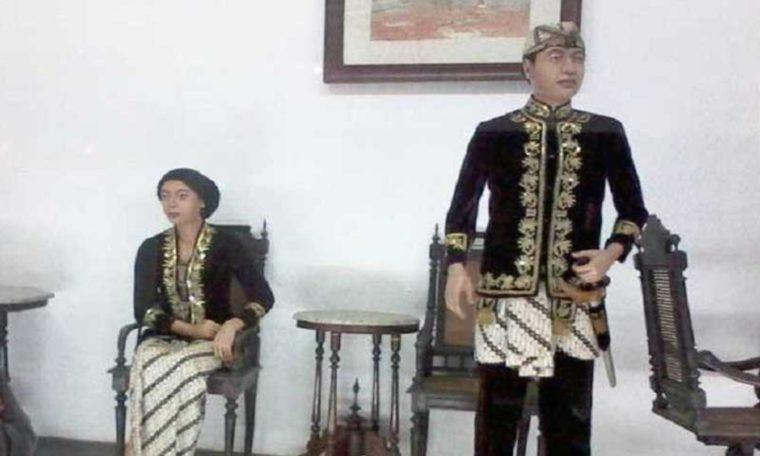 Pakaian Adat Jawa Barat Menak