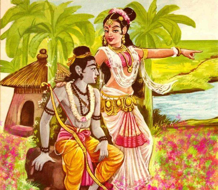 Contoh Teks Hikayat Ramayana