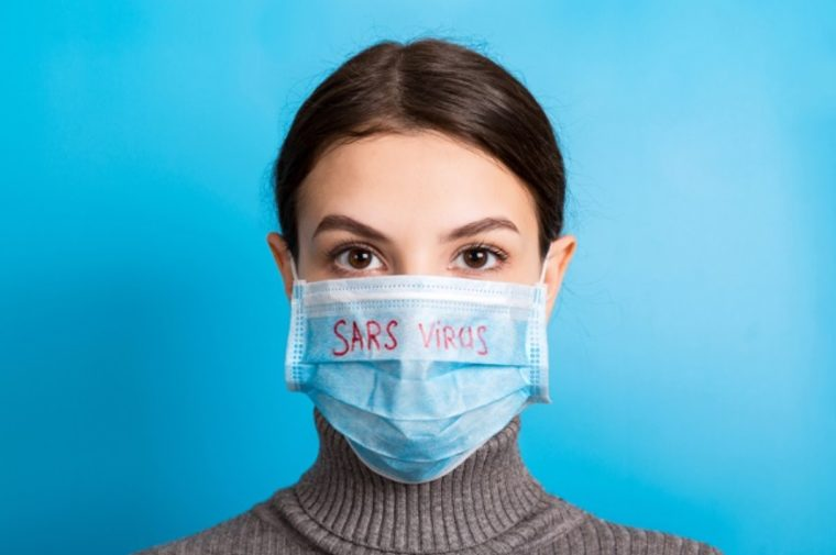 SARS (Severe Acute Respiratory Syndrome)