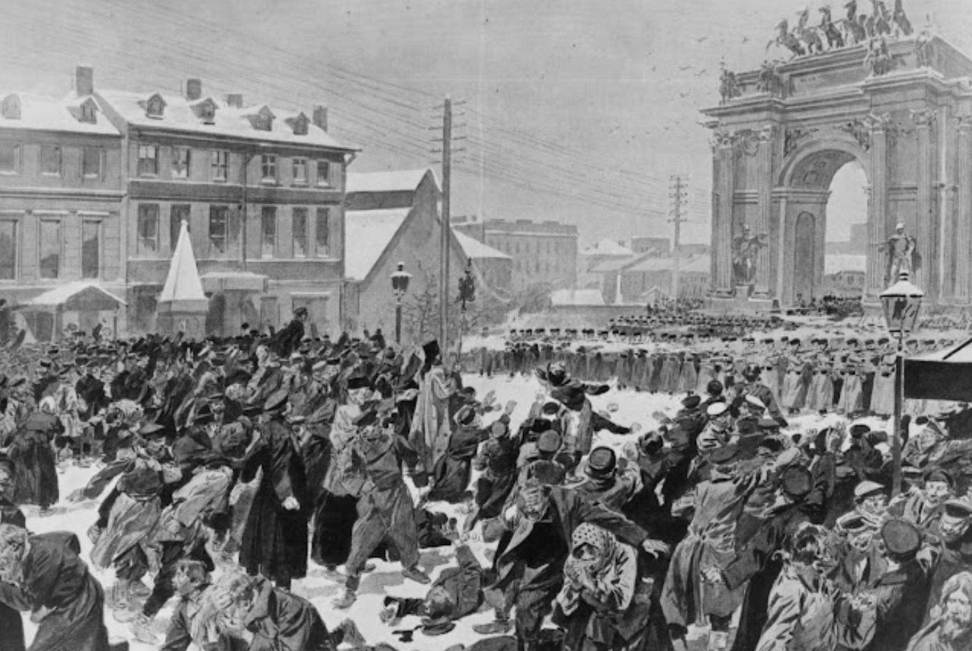 Gambar Thumbnail Revolusi Rusia